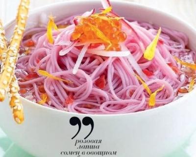 МС кухня: Розовая лапша сомен в овощном бульоне-430x480