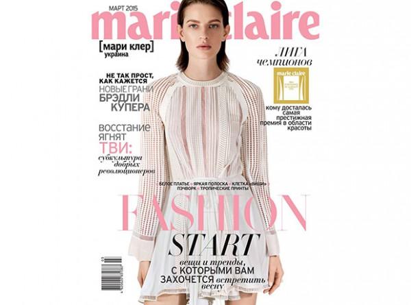 Новый номер Marie Claire уже в продаже!-320x180