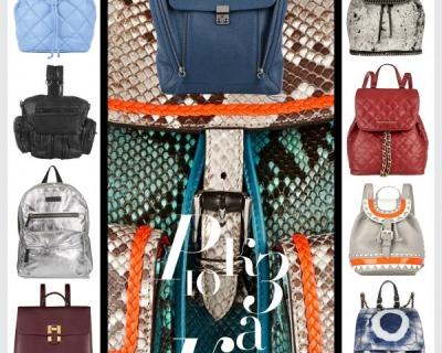 15 лучших рюкзаков из новых коллекций-430x480