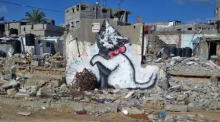 Бэнкси нарисовал граффити в секторе Газа