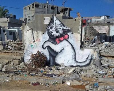 Бэнкси нарисовал граффити в секторе Газа-430x480