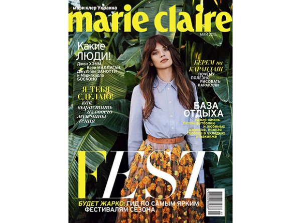 Майский номер Marie Claire уже в продаже!-320x180