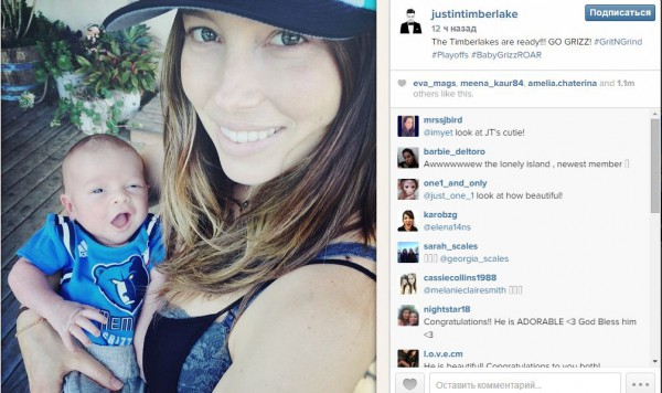Джессика Бил с сыном - фото