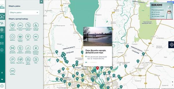 «Боржоми» создала онлайн-карту пикников-320x180