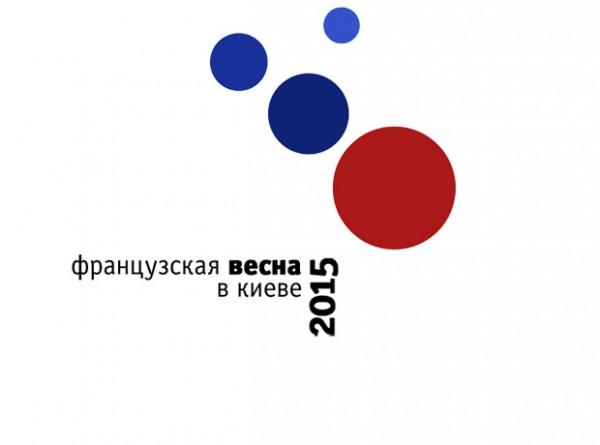 Французская весна в Киеве: куда пойти?-320x180