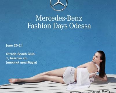 В июне в Одессе пройдут Mersedes-Benz Fashion Days-430x480