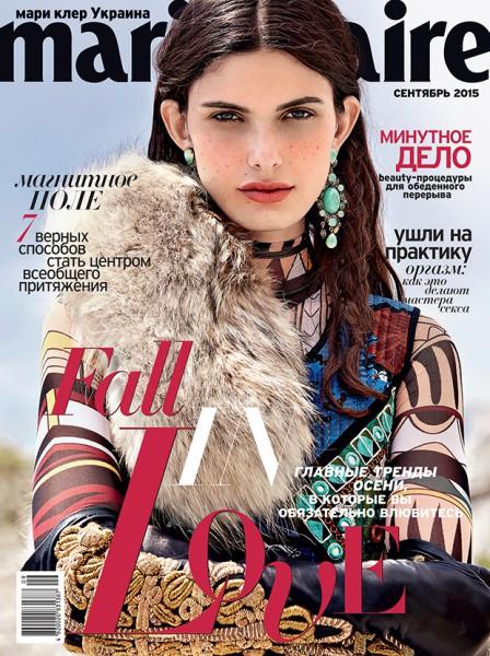 Marie Claire сентябрь 2015