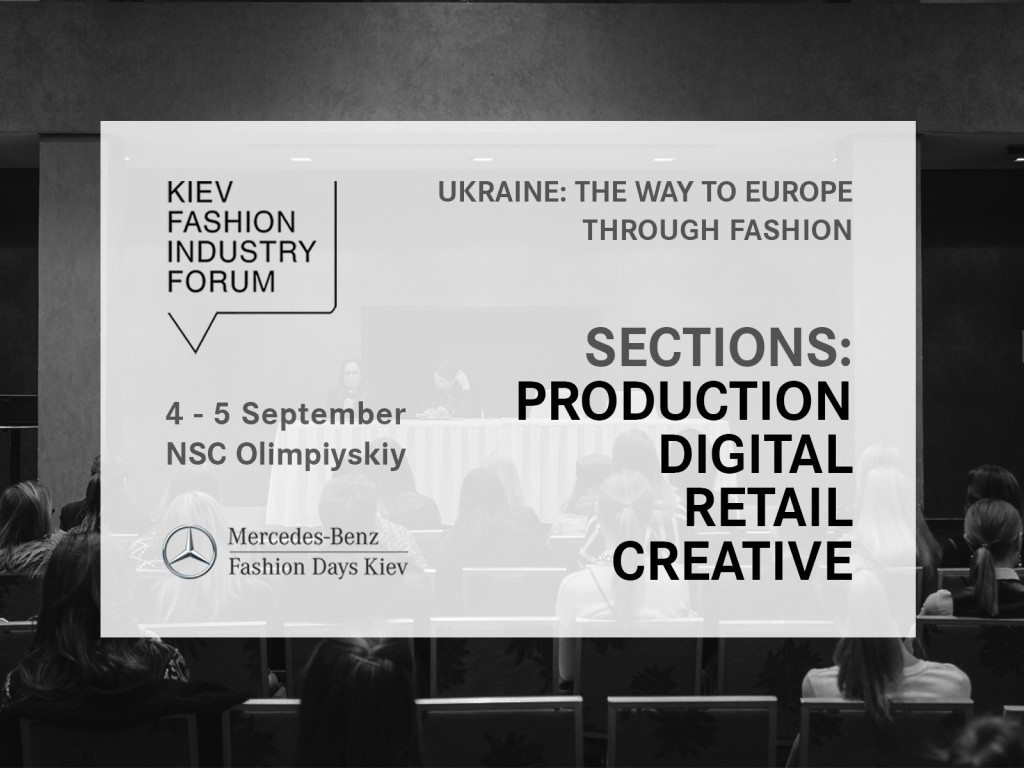 Kiev Fashion Industry Forum