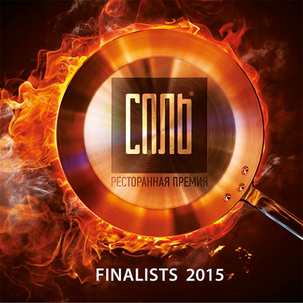 Finalists2015