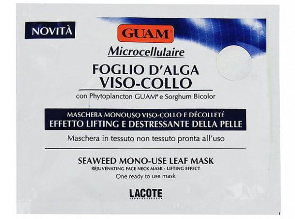 маска-лифтинг Microcellulaire, GUAM