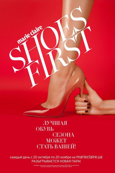 Marie Claire Shoes First