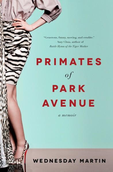 «Приматы Парк-авеню»