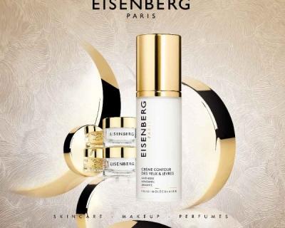 Редакция тестирует: средства по уходу за кожей от Eisenberg-430x480