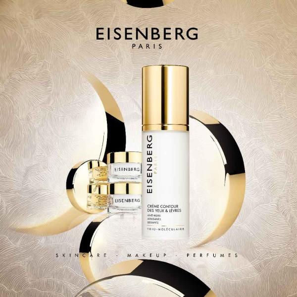 Редакция тестирует: средства по уходу за кожей от Eisenberg