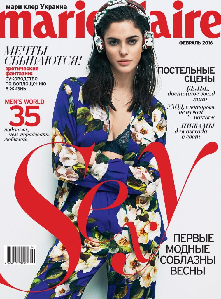_017P6_MC_02_2016_Cover-MC86-sborka.indd_11410336.indd