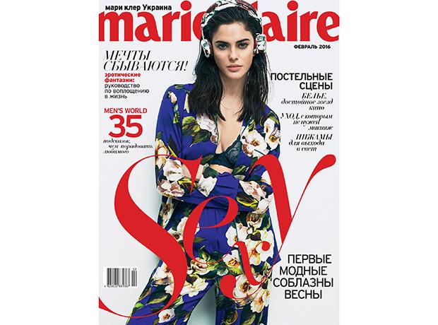 Февральский номер Marie Claire уже в продаже!-320x180