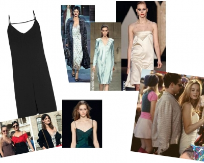 Голая правда: как носить lingerie dress-430x480