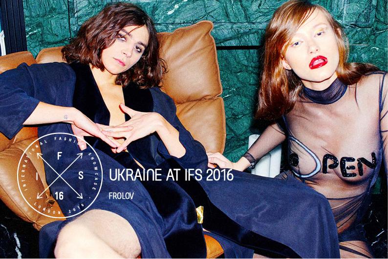 IFS_Frolov