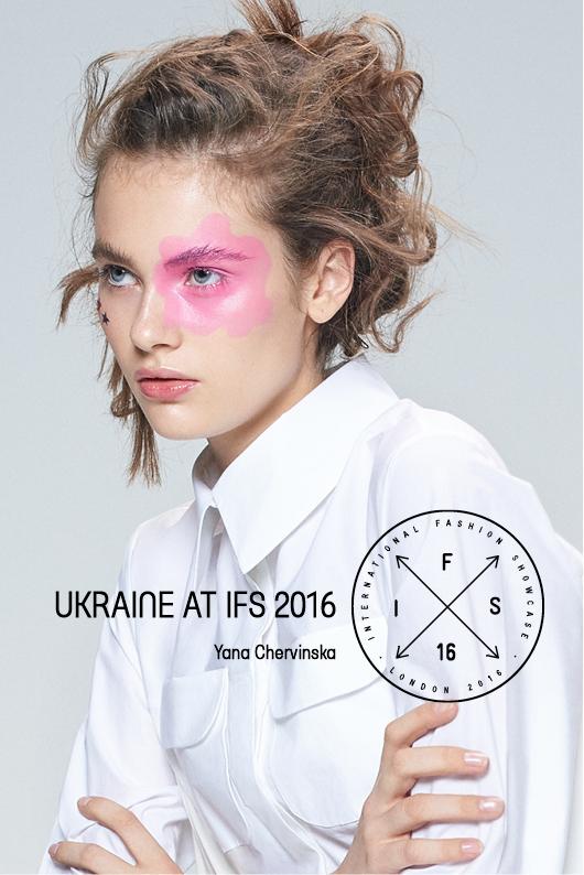 IFS_Yana Chervinska