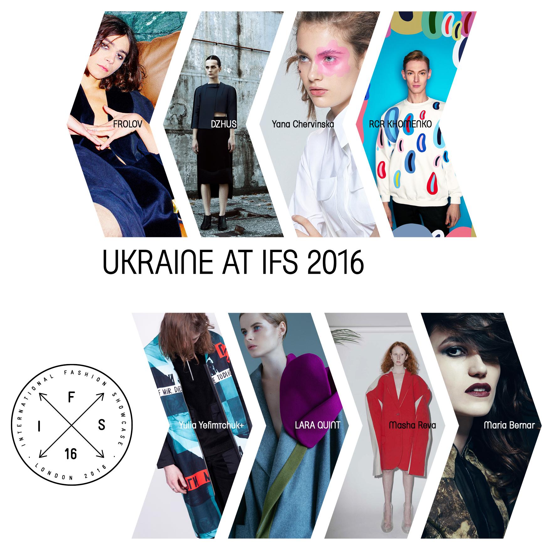 Ukrainian Fashion Week представит украинских дизайнеров в Лондоне-320x180