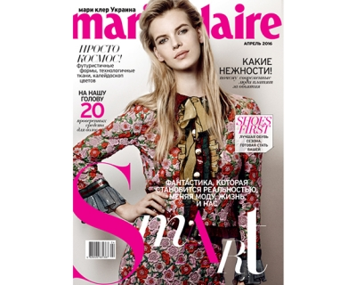 Апрельский номер Marie Claire уже в продаже!-430x480