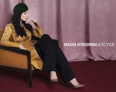 Маша Ефросинина создала коллекцию беретов-430x480