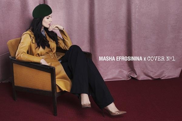 Маша Ефросинина создала коллекцию беретов-320x180