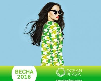 В Киеве стартует «Fashion Академия»-430x480
