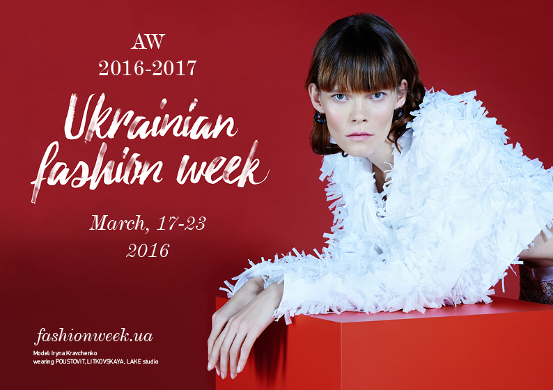 Стала известна программа 38-й Ukrainian Fashion Week-320x180