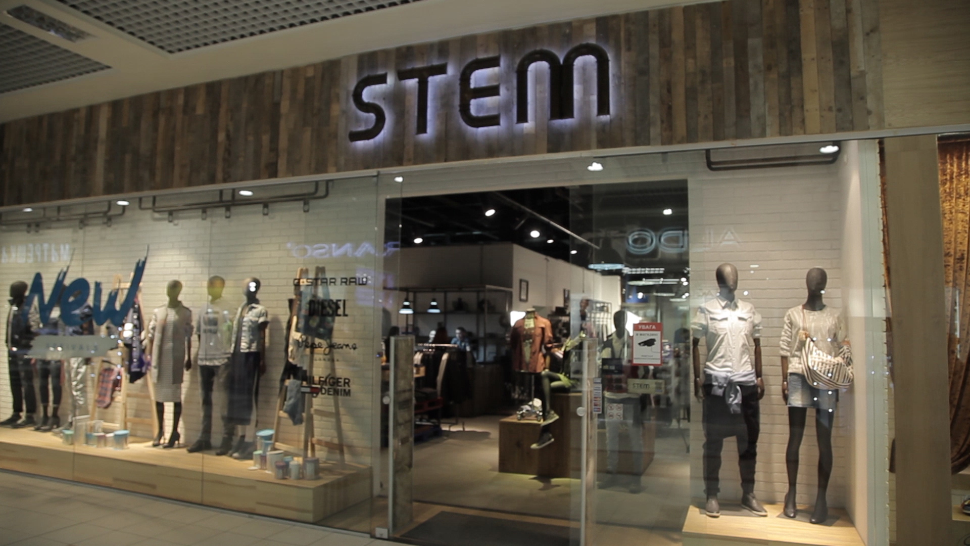 Пять актуальных трендов от мультибренда STEM-320x180