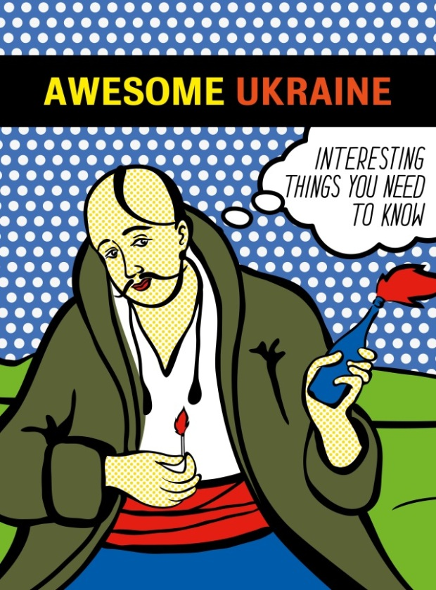 awesomeukrainecoverprint