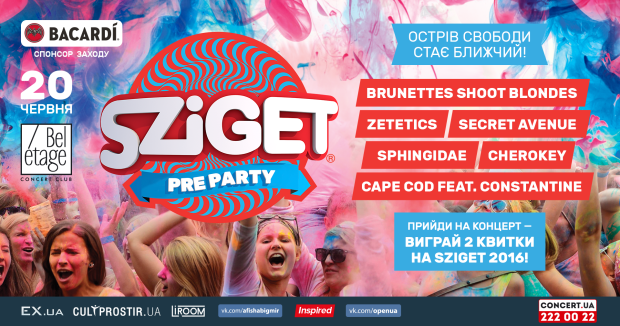 105-Sziget-Preparty-FB-Sponsored