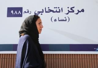 В Саудовской Аравии женщины борются за право водить автомобиль