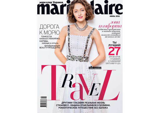 Июньский номер Marie Claire Украина уже в продаже!-320x180