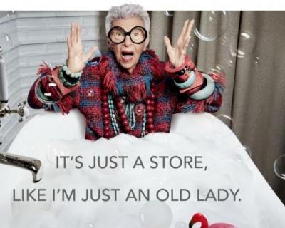 «Я просто пожилая леди»: 94-летняя Айрис Апфель в рекламе Pirch-430x480