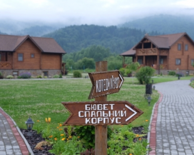 Где провести отдых: загородные отели Украины-430x480