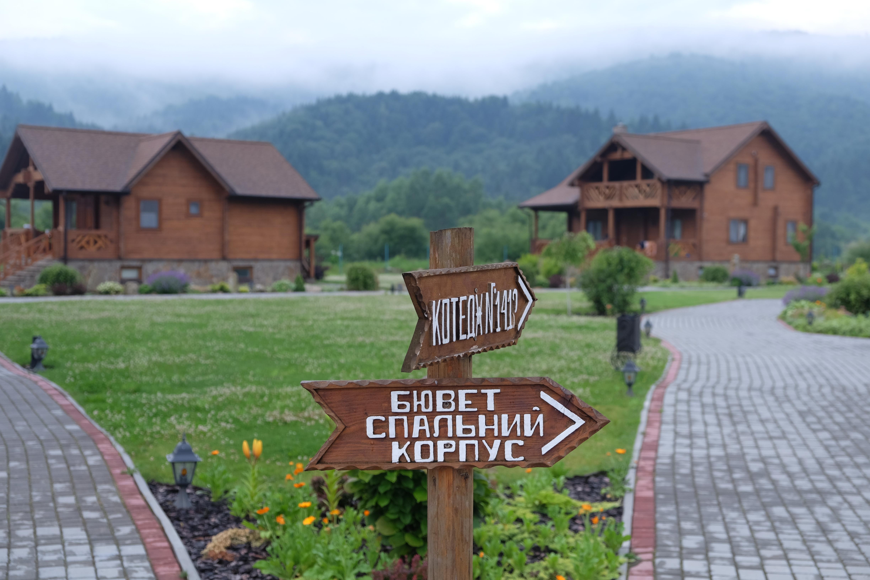 Где провести отдых: загородные отели Украины-320x180