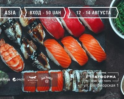 Куда пойти на выходных: фестиваль Ulichnaya eda в Киеве-430x480