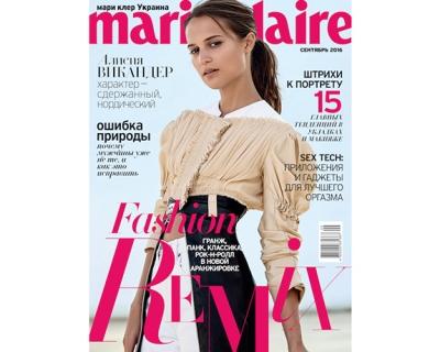 Алисия Викандер на обложке сентябрьского номера Marie Claire Украина-430x480