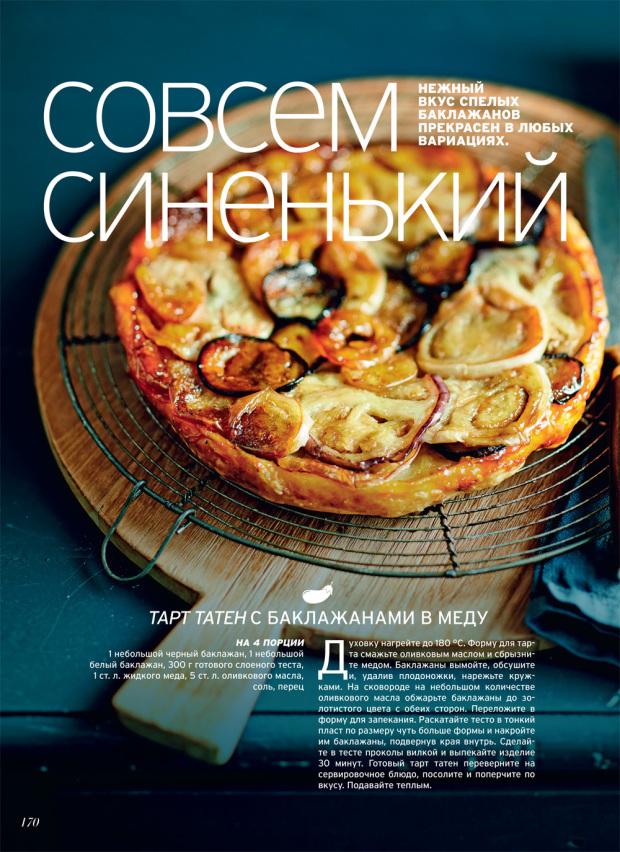 _020ZJ_MC_09_2016_170-173-MC92-LS-Cuisine.indd_11961178.indd