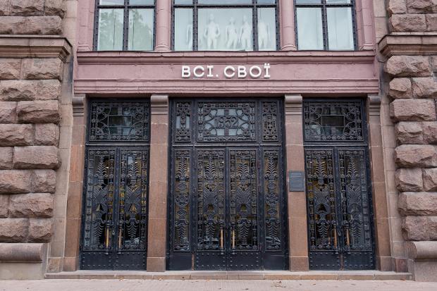 Новое место: самый большой в мире магазин украинских брендов-320x180