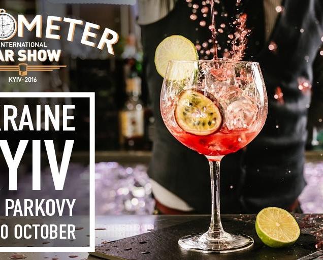 Выходные в Киеве: барный фестиваль BAROMETER