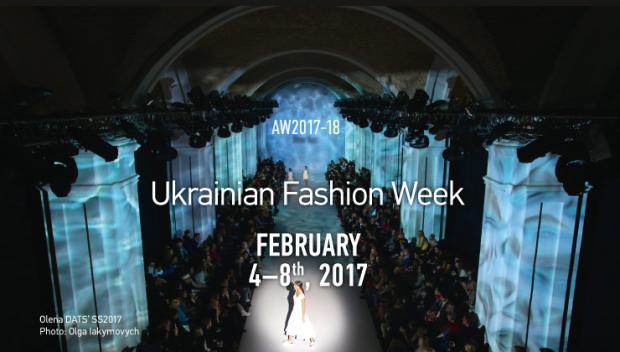 Ukrainian Fashion Week перенесла даты следующих показов-320x180