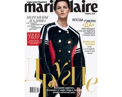 Ноябрьский номер Marie Claire уже в продаже!-430x480