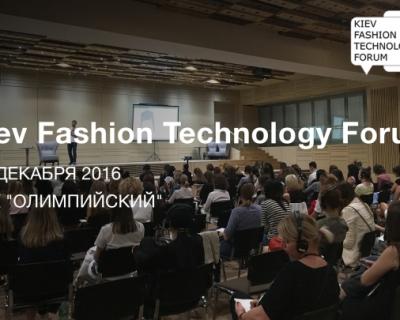 Куда пойти: первый международный форум Kiev Fashion Technology Forum-430x480