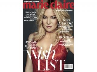 Кейт Хадсон на обложке новогоднего номера Marie Claire Украина
