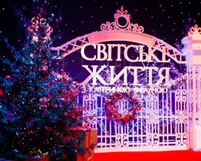 Новогодний карнавал от телепроекта «Светская жизнь с Екатериной Осадчей» ждет зрителей 1 января-430x480