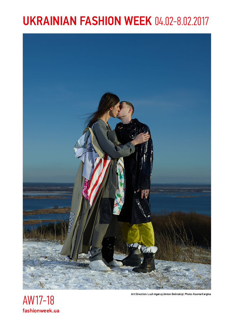 Ukrainian Fashion Week представили рекламную кампанию грядущего сезона-320x180