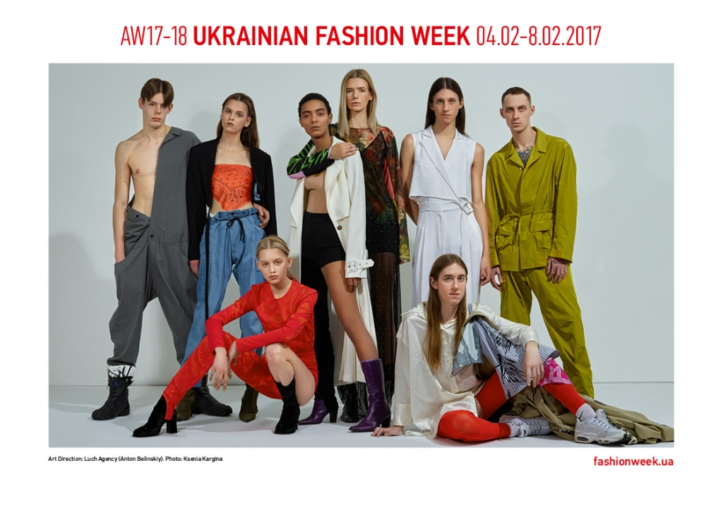ufw_campaign_aw2017_s7