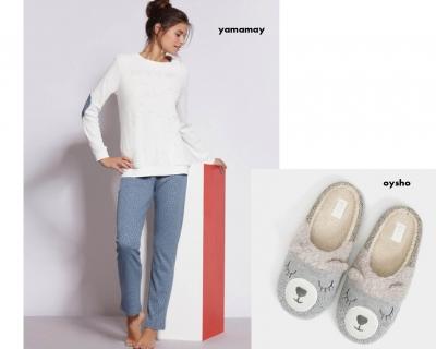 Как выбрать зимнюю одежду для дома-430x480
